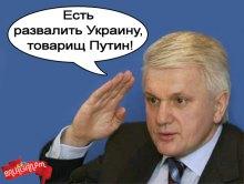 Кто сколько потратил на выборы в Украине. Официальные данные