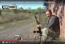 На Луганщині бойовики воюють з неіснуючим супротивником