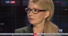 Историк: кто забыл, тому напомню, как убегала Тимошенко от генсека НАТО в Брюсселе в угоду Путину