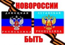 Об'єднання ЛНР та ДНР не буде, або Як нове керівництво ЛНР кинуло Захарченка