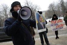 Луганчани показали Януковичу, що трапитися з їх містом, якщо він не накладе вето на закон ''Про регулювання містобудівної діяльності''