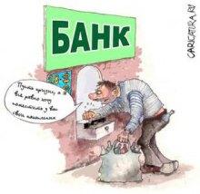 Аудитор Х.М.Соловій: Валютними кредитними стежками.