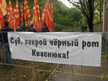Партия ''Родына'': ''В Одессе журналисты -это ''АТВ''. Все остальные – продажные проститутки''