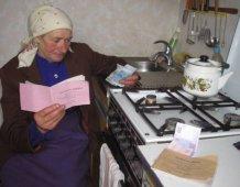 Всеукраїнська громадська організація ''Сила Країни'': збільшення квартирної плати є неприпустимим