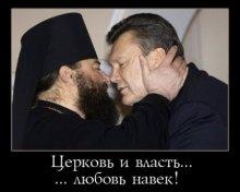 Почему Бог не любит Украину?