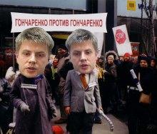 Компашка одесских ''оппозиционеров''