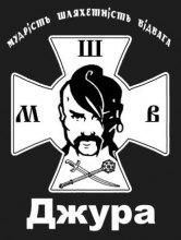 Виховання захисників незалежної України
