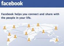 В Facebook создали группу для обсуждения проекта нового Уголовно-процессуального кодекса