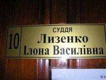 Украинский ''ГОЛОВОПАД''?! Мэров городов в Украине снимают законно?