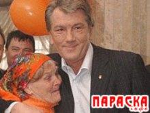 Майдан без Параски – как ОРВИ без маски!