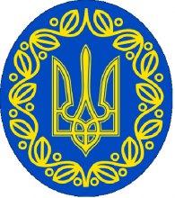 95 років Українському Вільному Козацтву. Одеська гайдамацька дивізія.