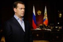 Президент РФ Медведєв: ''А мне всё время хочется сказать: наш единый народ''