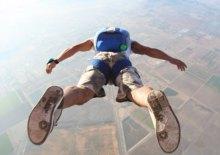 Записки парашютиста, или куда ж нам пасть?