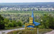 Станиця Луганська під загрозою захоплення російсько-терористичними військами