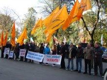 Протест проти утисків української мови