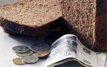 ''Борговий вузол'' на Ворожбянській філії Охтирського комбінаті хлібопродуктів – розв'язаний