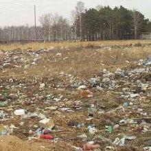 Екологія в Україні