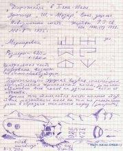 ДОКЗАТЕЛЬСТВА СУЩЕСТВОВАНИЯ ВНЕЗЕМНЫХ ЦИВИЛИЗАЦИЙ ч.14