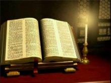 Яка влада представлена в Біблії антихристом, малим рогом і звіром з моря?
