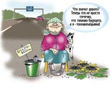 Біопаливо для людства шкідливіше, ніж бензин і дизпаливо