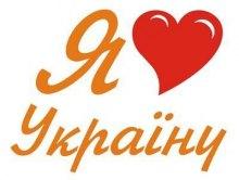 Світовий Конгрес Українців. Як українцю поразумітися з українцем?!