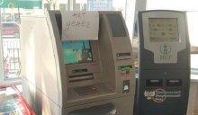 Нет предела возмущению: в банкоматах оккупированного Донецка закончились деньги