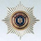 За що і кого нагороджує орденами Президент в Україні?