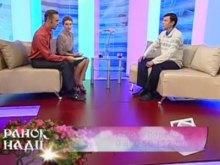 Христианской телепрограмме ''Ранок надії'' исполнилось четыре года