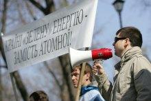 Митинг партии ''Зеленые'' под Кабмином против атомной энергетики