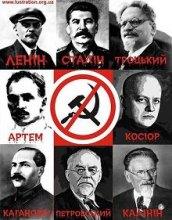 ГО ''Люстрація'' закликає скликати сесії рад усіх рівнів щодо демонтажу большевицько-комуністичних пам'ятників