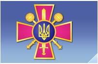 Українська Армія під ударом електричних диверсантів