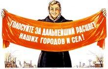 Украина избирательная. Остатки парламентаризма