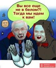 Тигипко думает так, Азаров – не так, Янукович – никак, а стране – каюк!