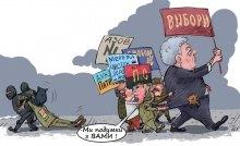П.О.Порошенко як муза хмельницького карикатуриста