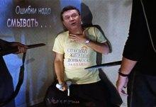 Власть борется с кризисом фальсификациями, а с Тимошенко – ядом