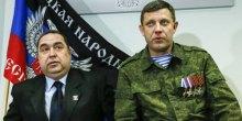 Між ЛНР і ДНР іде війна. Ніякого об'єднання не буде