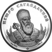 Де встановити демонтований у Севастополі Пам'ятник Петрові Сагайдачному?