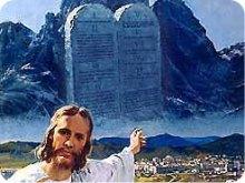 Назаряне хотят вернуться к Закону Божьему