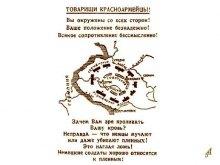 Брест-Литовская крепость. Июнь 1941 г. ч.10