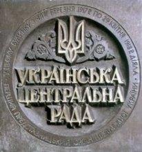 Станіслав КУЛЬЧИЦЬКИЙ: ''Українська революція 1917 року – справжнє досягнення''