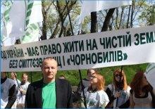 Лидер партии ''Зеленые'' Александр Прогнимак: Хватит с нас Фукусим и Чернобылей