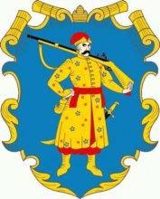 Українській козацькій державі 360 років