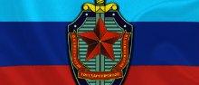 Виманити і ліквідувати Плотницького. МДБ ЛНР причетне до вбивства його батьків.