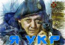 Олександр Приходько і плакати Юрія Неросліка