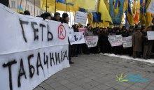 Комерціалізація освіти за рецептами Табачника йде врозріз з національними інтересами України