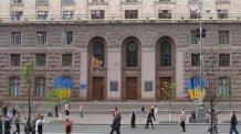 Всеукраїнська громадська організація ''Сила Країни'': відбулось чергове засідання суду щодо районних рад у м. Києві