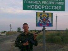 Плотницький розкручує торгову війну з ДНР: продукти і товари потрібно возити через ''митницю''