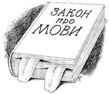 ЧОМУ РОСІЯНИ НЕ ВИВЧАЮТЬ УКРАЇНСЬКУ МОВУ?