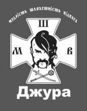 Завершуються обласні фінальні етапи гри Українського козацтва ''Сокіл'' (''Джура'')