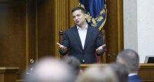 Блогер о заявлении Зеленского про индемнитет: это всего лишь байка для своих избирателей